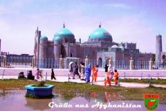 ISAF-Kontingent-Mazar-e-Sharif-Afghanistan_Karte_3