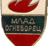 Nationaler-Dienst-für-Brand-und-Zivilschutz-Bulgarien-Sofia_Abzeichen_1