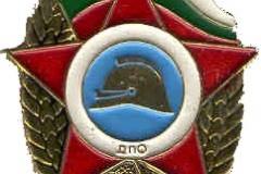 Nationaler-Dienst-für-Brand-und-Zivilschutz-Bulgarien-Sofia_Abzeichen_4