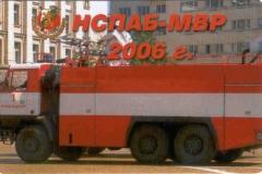 Nationaler-Dienst-für-Brand-und-Zivilschutz-Bulgarien-Sofia_Kalender_6
