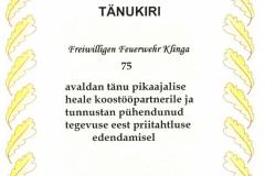 Jõhvi-Päästekomando-Estland_Urkunde