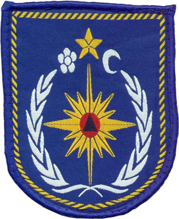 Inspectoratul-General-pentru-Situații-de-Urgență-Moldawien