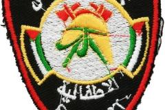 Nablus-Fire-Department-Palästina