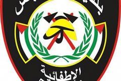 Nablus-Fire-Department-Palästina_Emblem