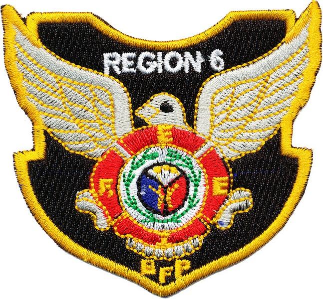 Bureau-of-Fire-Protection-Region-6-Philippinen