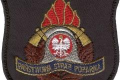 Komenda-Miejska-Panstwowej-Strazy-Pozarnej-w-Siedlcach-Warszawa-Polen-Siedlce