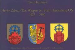 Komenda-Miejska-Panstwowej-Strazy-Pozarnej-w-Zabrzu-Polen-Katowice-Zabrze_Prospekt_6