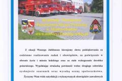 Komenda-Powiatowa-Panstwowej-Strazy-Pozarnej-Miedzychód-Poznan-Polen-Miedzychód_Glückwunsch