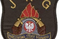Komenda-Powiatowa-Panstwowej-Strazy-Pozarnej-w-Krasnymstawie-Lublin-Polen-Krasnystaw_1