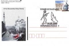 Komenda-Powiatowa-Panstwowej-Strazy-Pozarnej-w-Piasecznie-Warszawa-Polen-Piaseczno_Karte_1