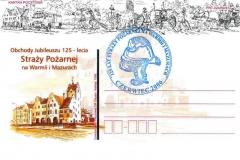 Komenda-Wojewódzka-Panstwowej-Strazy-Pozarnej-Olsztyn-warminsko-mazurskie-Olsztyn-Polen-Olsztyn_Karte_1
