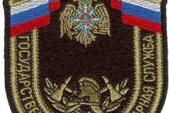 Feuerwehr-Murmansk-Russland-Murmansk