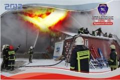 Feuerwehr-Murmansk-Russland_Weihnachten-2012