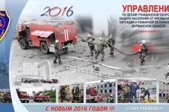 Feuerwehr-Murmansk-Russland_Weihnachten-2015