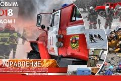 Feuerwehr-Murmansk-Russland_Weihnachten-2017_1