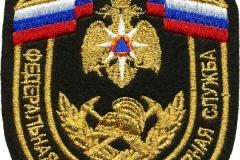 Feuerwehr-Russland