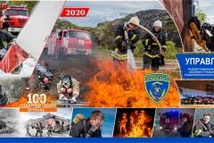 Feuerwehr-Teriberka-Murmansk-Russland_Weihnachten-2019