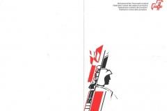 Schweizerischer-Feuerwehrverband-Schweiz-Gümlingen_Karte_1