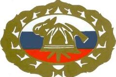 Prostovoljno-gasilsko-društvo-Dvorjane-Slowenien-Spodnji-Duplek_Aufkleber