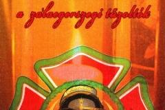 Hivatásos-Önkormányzati-Tüzoltósága-Zalaegerszeg-Ungarn_Weihnachtsgruß-2009_1